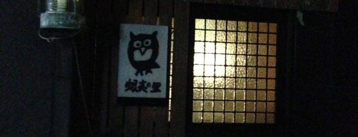 蝦夷の里 is one of [todo] 稚内&利尻島.
