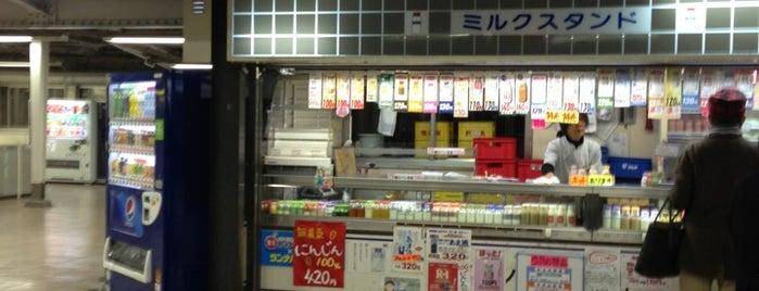 Milk Stand is one of Gespeicherte Orte von ときわ.