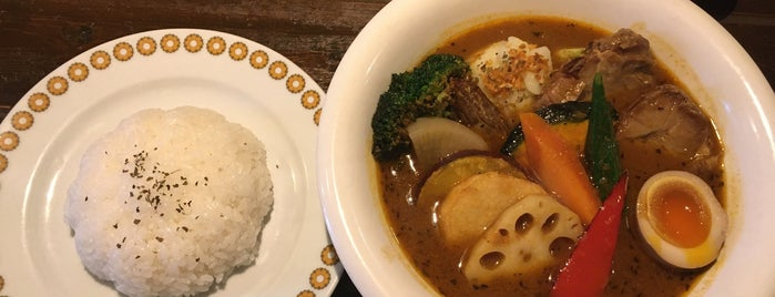 SAM'S CURRY is one of LOCO CURRY.