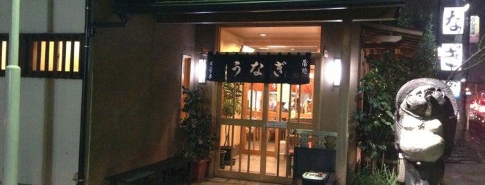 ぽんぽこ亭 is one of lieu a Tokyo 3.