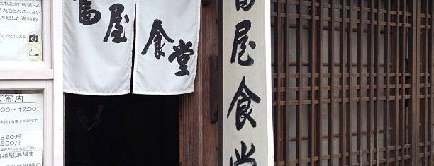 ホタル館富屋食堂 is one of 鹿児島探検隊.