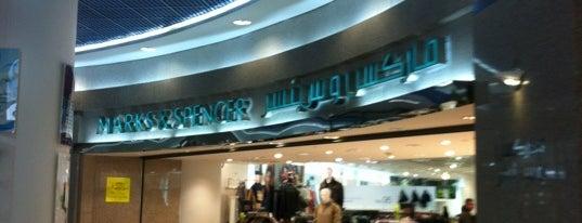 Marks & Spencer is one of Jono : понравившиеся места.