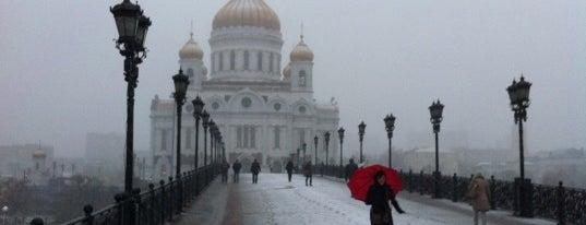 Cathedral of Christ the Saviour is one of Места, где сбываются желания. Москва.