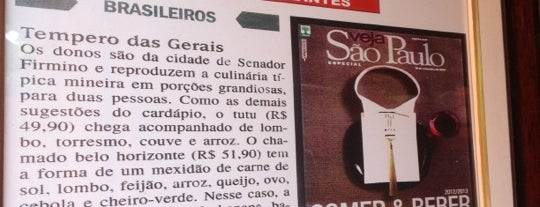 Tempero das Gerais is one of Mais vou.