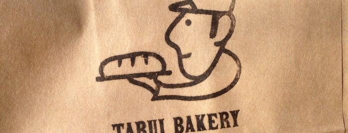 Tarui Bakery is one of Tokyo 2019.
