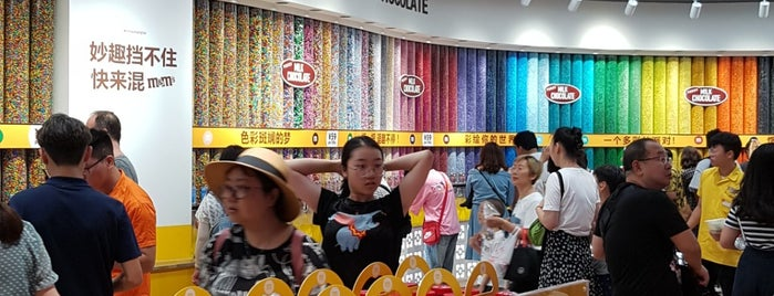 M&M'S World Shanghai is one of Tempat yang Disukai Katy.