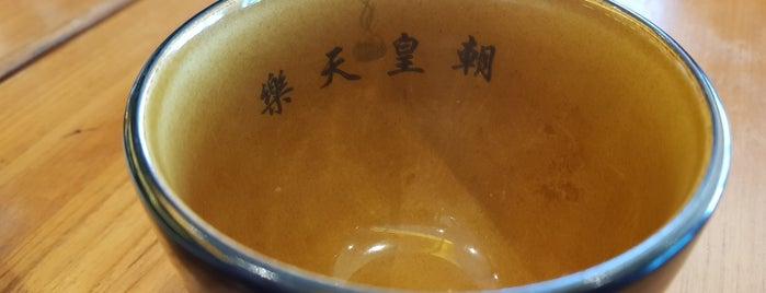 Paradise Dynasty: Legend of Xiao Long Bao is one of Orte, die Shank gefallen.
