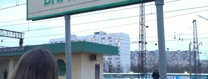 Ж/Д платформа Бирюлево-Пассажирская is one of สถานที่ที่บันทึกไว้ของ Алексей.
