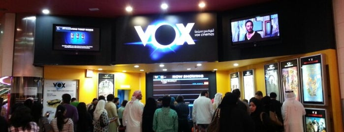 VOX Cinemas is one of Tempat yang Disukai Deniz.