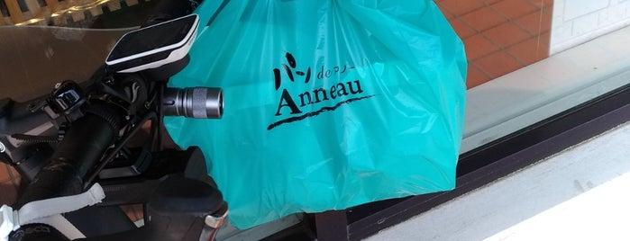 パン de アノー Anneau is one of モリチャンさんのお気に入りスポット.