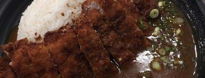 Abiko Curry is one of Orte, die st gefallen.