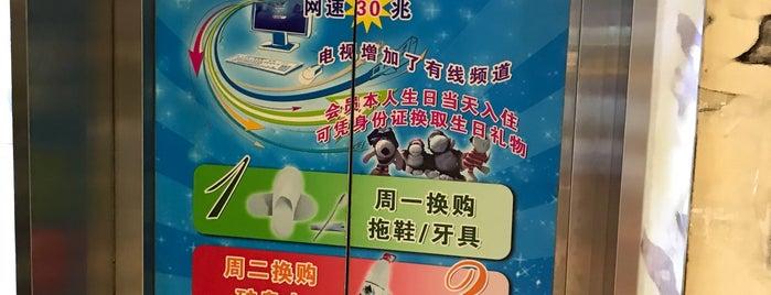 Bestay Hotel Express Beijing Tiantan is one of Jakub : понравившиеся места.