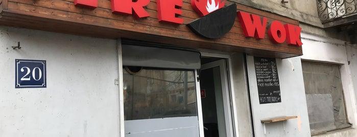 Fire Wok is one of Тбилиси.