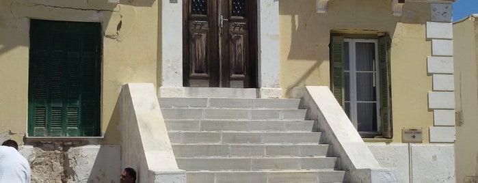 Πανω Πιατσα is one of Orte, die Vangelis gefallen.
