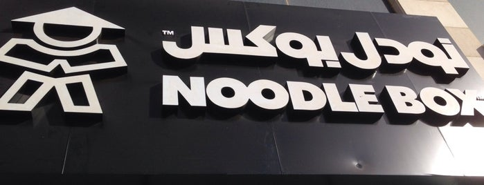 Noodle Box is one of Tempat yang Disukai Basil.