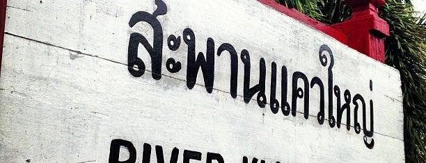 ป้ายหยุดรถไฟสะพานแควใหญ่ (River Kwai Bridge) SRT4058 is one of Thailand.