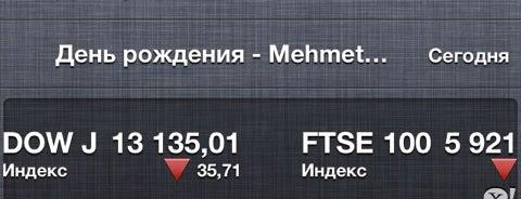 """Кафе """"Пушкино"""" is one of ;)."""