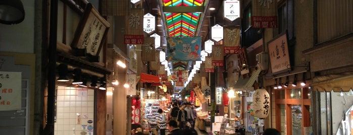 Sanjo Meiten-gai is one of Rajul goes to Japan.