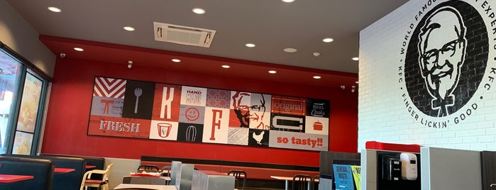 KFC is one of 「 SAL 」 님이 좋아한 장소.
