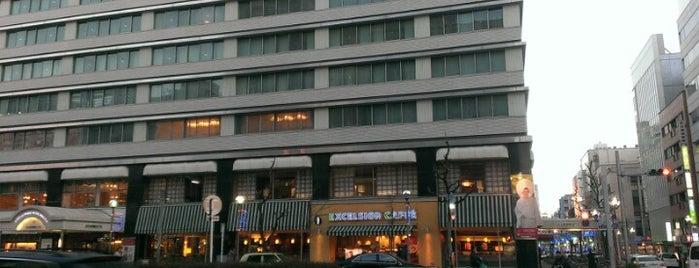エクセルシオールカフェ 名古屋国際ホテル店 is one of Lugares guardados de arakawa.