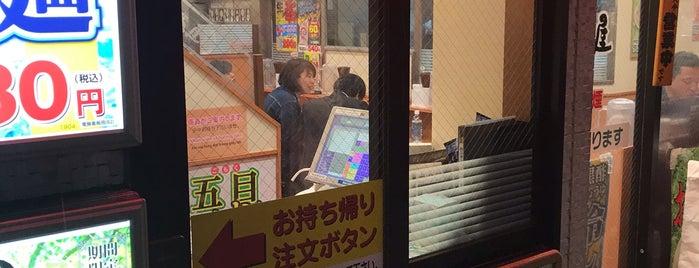 日高屋 読売ランド前駅南口店 is one of 麻生区多摩区の ラーメン。.