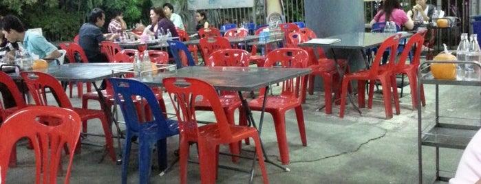 ลาบอุบล is one of Thailand.