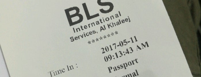 BLS International is one of Gust's World Spots.