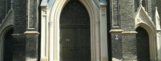 Sv. Pāvila baznīca is one of Locais salvos de Татьяна.