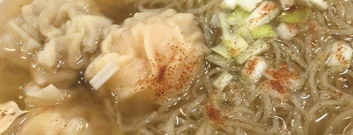 Kwan Kee Bamboo Noodle is one of Lugares favoritos de Kit&kafoodle.