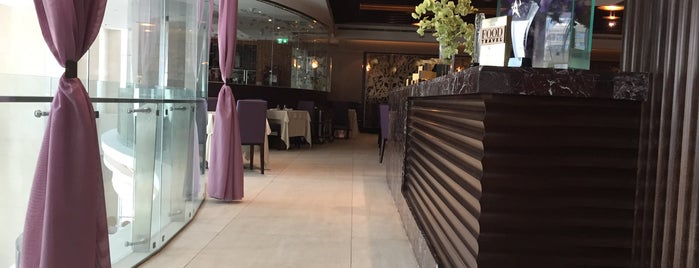 Junoon is one of Tim's Favorite Restaurants & Bars around The Globe.