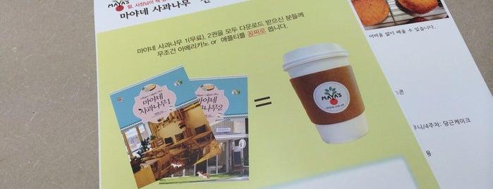 Kinko's (킨코스) is one of สถานที่ที่ JiYoung ถูกใจ.