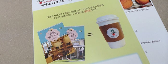 Kinko's (킨코스) is one of 가보면 즐거운 자리 ^^.