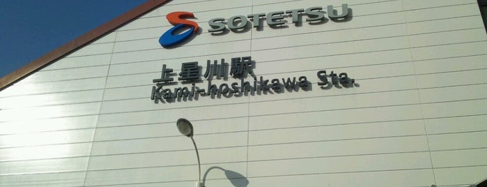 Kami-hoshikawa Station (SO07) is one of Locais curtidos por Hideo.