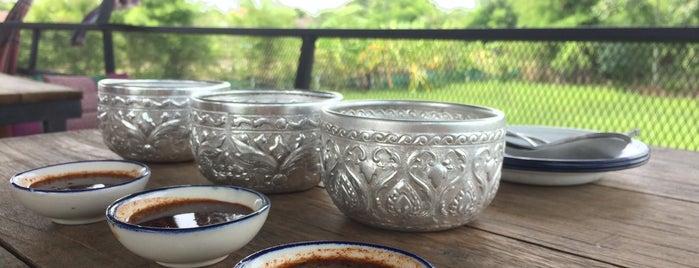 เสือ นอน กิน is one of KKU food.