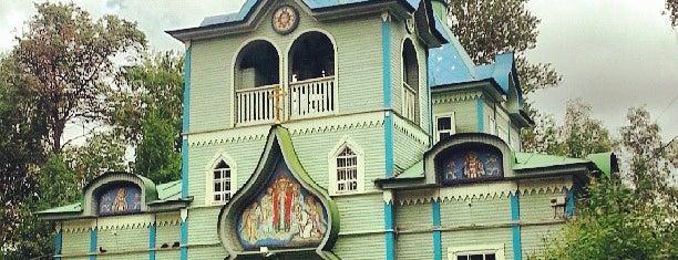 Храм Серафима Саровского is one of Православный Петербург/Orthodox Church in St. Pete.