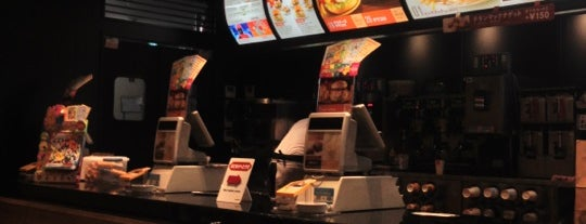 McDonald's is one of Orte, die Hideo gefallen.