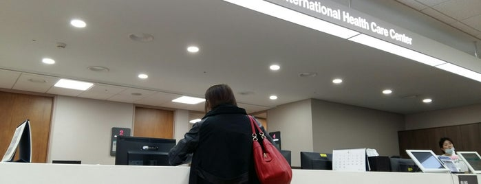 Severance Hospital International Medical Center is one of 가보면 즐거운 자리 ^^.