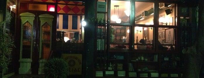 Λοξίας is one of Thess /Coffee Bars.
