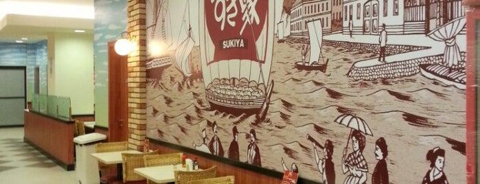Sukiya is one of สถานที่ที่ Fabricio ถูกใจ.
