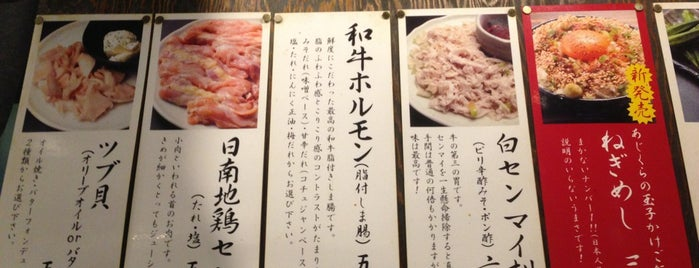 Ajikura is one of 思い出し系.