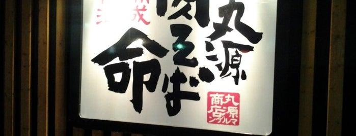 丸源ラーメン 名張店 is one of Lugares favoritos de Shigeo.