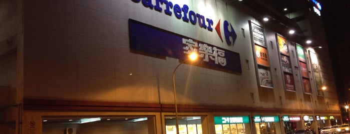 Carrefour is one of Orte, die Vincent gefallen.