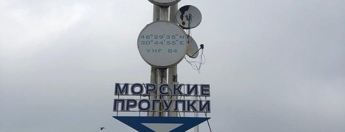 Odessa Port is one of สถานที่ที่ Mustafa ถูกใจ.