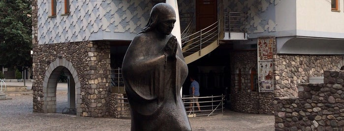 Mother Teresa Memorial House is one of 🇲🇰 North Macedonia.