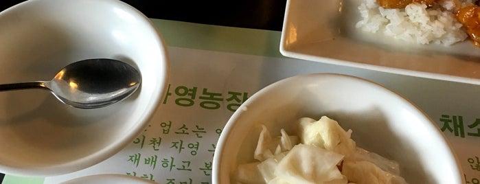 대한각 is one of I love Itaewon.