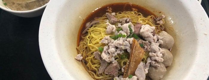 Tai Wah Pork Noodle is one of Lieux qui ont plu à Desmond.