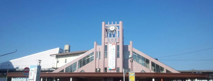 Hamura Station is one of JR 미나미간토지방역 (JR 南関東地方の駅).