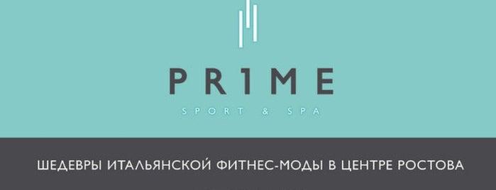 Prime Sport is one of สถานที่ที่ Maksim ถูกใจ.