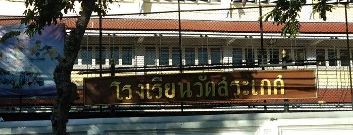 Wat Saket School is one of Bangkok.