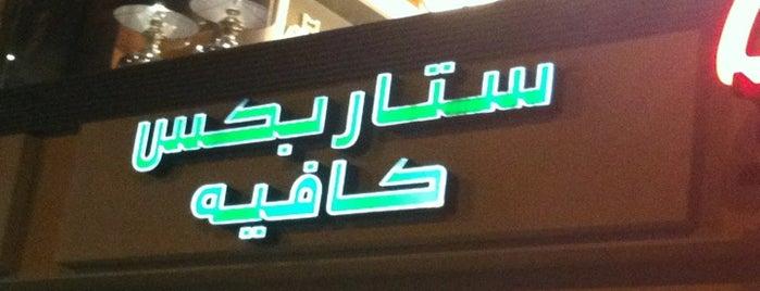 Starbucks is one of Orte, die Ahmed gefallen.